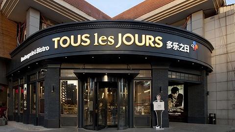 韓國面包店多樂之日將撤出廣東市場