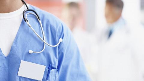 新型冠状病毒感染的肺炎疫情下,全国多地医疗机构取消春节假期