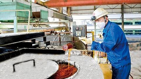 攀鋼釩鈦旗下重慶工廠已全面停工