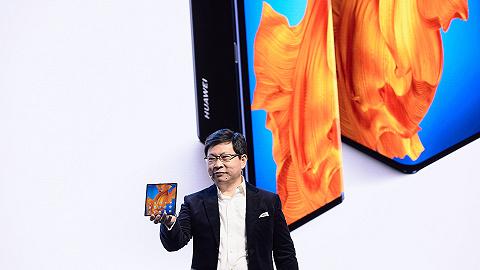 除了新一代折叠屏手机,华为还发布了这些5G新品