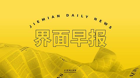 界面早報 中國境外新冠肺炎確診共計12668例 北京地壇醫院證實新冠病毒損害神經系統