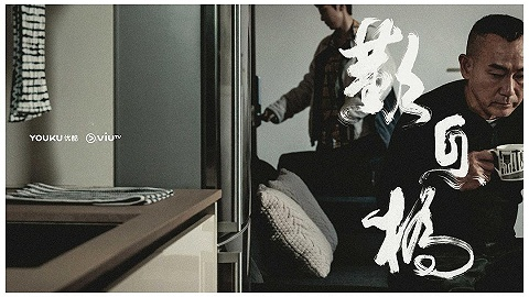 剧讯 | 悬疑爱情港剧《叹息桥》今晚上线优酷 潘粤明主演《鬼吹灯之龙岭迷窟》定档4月1日