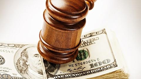 快看 | 华夏银行两青岛支行被罚,合计罚款60万元