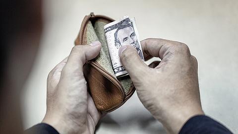 玖富集团全员降薪?官方回应:对员工绩效进行合理调整