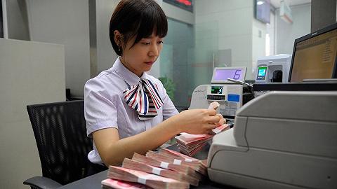 财经数据 | 一季度银行业新增贷款近7万亿元
