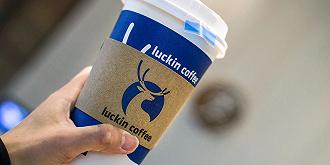 """瑞幸咖啡持续暴跌!陆正耀股票质押""""爆仓"""",神州租车遭穆迪降级"""