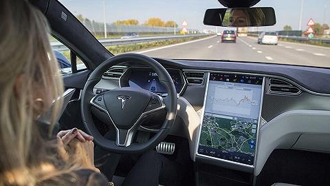 馬斯克:特斯拉自動駕駛選裝包自7月1日起全球漲價1000美元