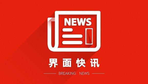 深圳夫妻离异后购房有何限制?最新政策解读来了图片