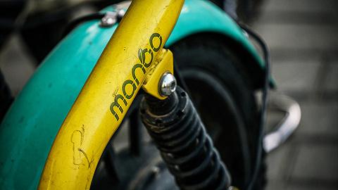 快看 | 北京約談共享電單車企業,禁止在京投放