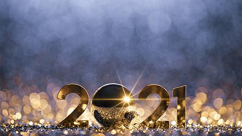 陶冬:2021年全球經濟五大懸念