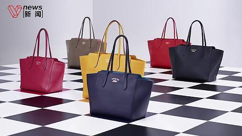 开年奢侈品品牌集中涨价,Gucci热门包款涨幅高达20%