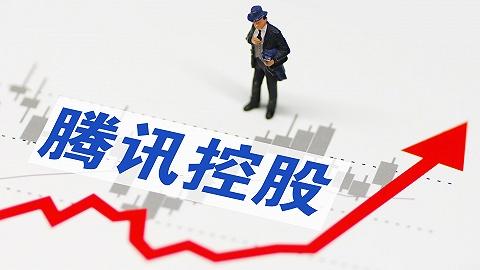 快看 | 騰訊市值再創新高:破7萬億港元,超國有六大銀行總和