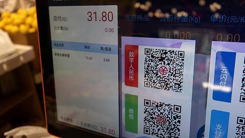 解讀中國官方數字貨幣DCEP的三大政策影響