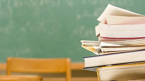 讀書郎赴港IPO;中公教育、科德教育、豆神教育發布財報   一周教育要聞