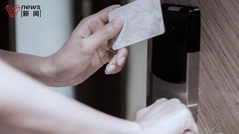 法律學者分析國臺酒業、阿里員工疑遭性侵事件:要參照服務合同和安全設施情況追究酒店責任
