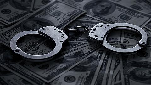 """為色情業""""黑老大""""違法放貸4000萬元,某股份行分行正副行長雙雙入獄丨局外人"""
