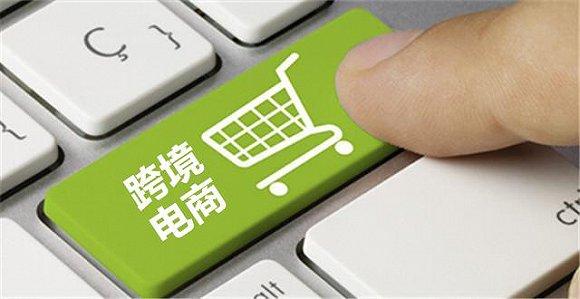 深圳海关9大部门联合宣讲跨境电商新政