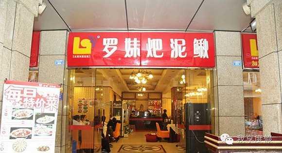 华山美食美食:一个新闻的朝圣吃货|之旅界面JM附近攻略成都图片