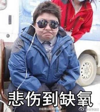 有个a表情的人说,看韩红表情半夜笑的中指都微信动态表情胸罩图片