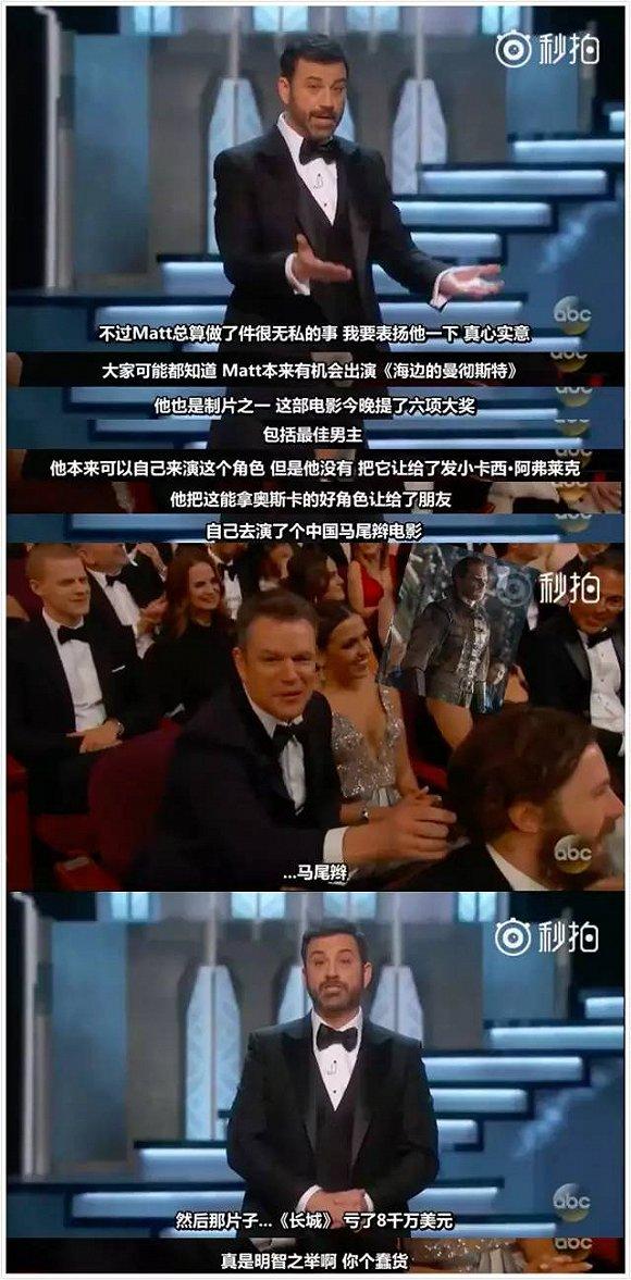 长城电影宣传海报