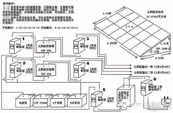 电路 电路图 电子 设计 素材 原理图 580_379
