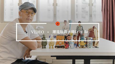 Quality Video | 潮流玩具大師Eric So