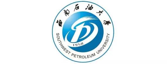 """""""西南能源大学""""可能要来了,西南石油大学已宣布进军新图片"""