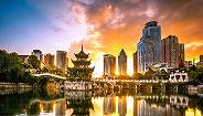 中秋小長假 貴州旅游收入高達92.3億元