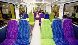 38亿美元收购英国铁路公司 李嘉诚要买下整个英国?