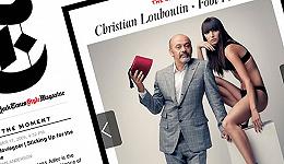 有一本杂志和一个网站 它们都想在中国换个角度看时尚