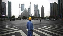 中国经济未来五年:短期更严峻,长期有希望,股市过了4500就是疯狂