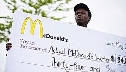 麦当劳总部被要求加薪的员工包围了