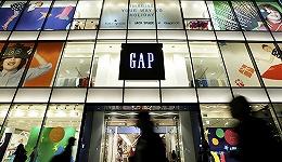 【纽约时报】时尚向前 GAP向后 美国又一个快时尚品牌掉队了