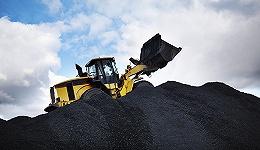 澳动力煤进口关税下降 中国煤炭市场短时间内或受冲击