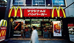 麦当劳在日本不打算亲自干了 要把经营主导权转出去