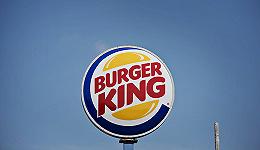 汉堡王的母公司被低估了吗?