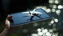 【科技早报】有人称三周就可破解iPhone 谷歌或取回安卓系统控制权