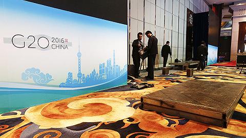 【上海G20会议】全球经济大管家们怎么说?