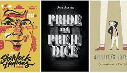 我们用现代人的审美为你重新设计了这些名著的封面