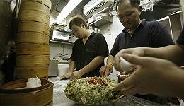 世界上最便宜的米其林餐厅添好运要在纽约开店了