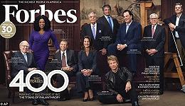 美国富豪们的10个共同特质