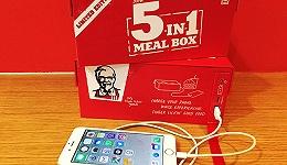 这款肯德基餐盒能充电!