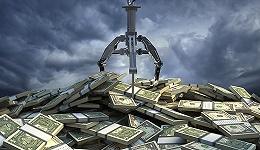 下半年全球货币政策分析:最左右为难的是美国