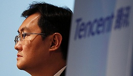 腾讯云要追赶估值390亿美元的阿里云 马化腾决定不惜代价