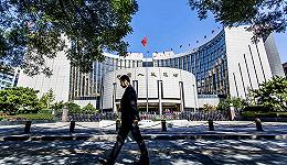 中国央行如约续作MLF 短期降准无望