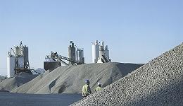 多家水泥上市公司业绩大幅下滑 不过行业最艰难的日子已经过去了