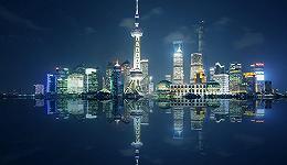 上海正在成为地方国资国企改革的领跑者