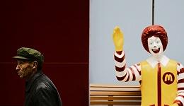 麦当劳中国业务有新竞购者加入 凯雷集团可能是两个竞标者之一