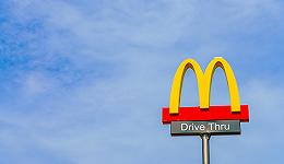 麦当劳结束了与李奥贝纳35年的合作关系 10亿美元广告业务由DDB接手