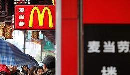 洋快餐退出中国?商务部回应别曲解